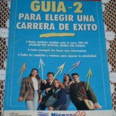 Libros de segunda mano: GUÍA PARA ELEGIR UNA CARRERA CON ÉXITO. Lote 33067209