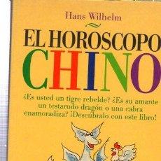 Libros de segunda mano: HANS WILHELM, EL HORÓSCOPO CHINO, CÚPULA, BARCELONA, 1980, 214PÁGS, 13 POR 20CM. Lote 33246763