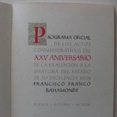 Libros de segunda mano: PROGRAMA OFICIAL XXV ANIVERSARIO JEFATURA DEL ESTADO DE DON FRANCISCO FRANCO - BURGOS 1961. Lote 204829242