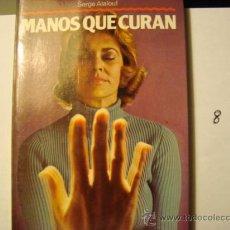 Libros de segunda mano: MANOS QUE CURAN, SERGE ALALOUF, MARTINEZ ROCA. 8.. Lote 33784162