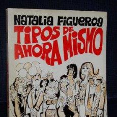 Libros de segunda mano: TIPOS DE AHORA MISMO.NATALIA FIGUEROA. Lote 34016566