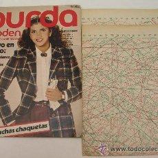 Livros em segunda mão: BURDA MODEN (EN ESPAÑOL) - SEPTIEMBRE DE 1980 - . Lote 34136388