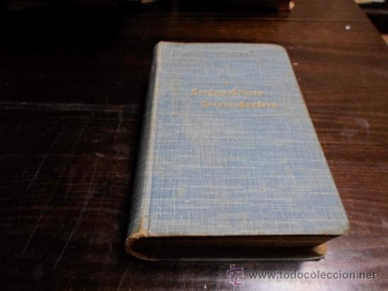 BERATAR ERROMAN ; MIRENA ABEL. BURUÑURNA, IGNACIO LOPEZ MENDIZABAL, TOLOSA. 1916 (Libros de Segunda Mano (posteriores a 1936) - Literatura - Otros)
