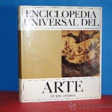 Libros de segunda mano: EL ARTE ASIATICO.- VARIOS AUTORES. Lote 34700225