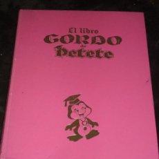 Libros de segunda mano: LIBRO GORDO DE PETETE TOMO MAGENTA. Lote 34880327