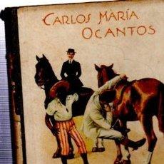 Libros de segunda mano: BIBLIOTECA SOPENA, CARLOS MARÍA OCANTOS, ENTRE DOS LUCES, BARCELONA 298 PÁGS, Nº 28. Lote 34906625