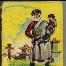 Second hand books - AVENTURAS DE MARCO POLO (JUVENIL FERMA, 1959) - 35465890