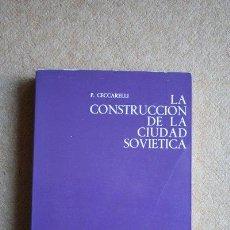 Libros de segunda mano: LA CONSTRUCCIÓN DE LA CIUDAD SOVIÉTICA. COLECCIÓN CIENCIA URBANÍSTICA. CECCARELLI (P.). Lote 35620422