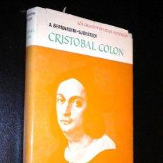 Libros de segunda mano: CRISTÓBAL COLÓN /BERNARDINI SJOESTEDT, ARMAND. Lote 36239669