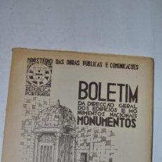 Libros de segunda mano: BOLETIM DE DIRECÇAO-GERAL DOS EDIFÍCIOS E MONUMENTOS NACIONAIS. MONUMENTOS. Nº 44. RM61327. Lote 176197727