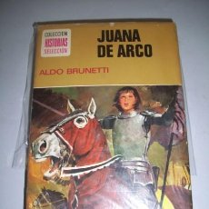 Libros de segunda mano: BRUNETTI, ALDO. JUANA DE ARCO. Lote 36894082