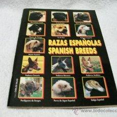 Libros de segunda mano: RAZAS ESPAÑOLAS SPANISH BREEDS, CARLOS SALAS Y ANA MESTO ED. CPP. (VARIOS C3). Lote 37041754