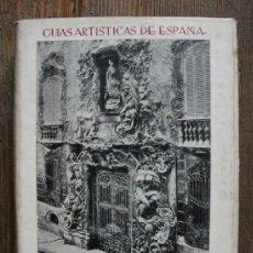 Libros de segunda mano: GUIAS ARTISTICAS DE ESPAÑA, POR ANTONIO BELTRÁN, VALENCIA, FOTOS EN B/N. Lote 37105922