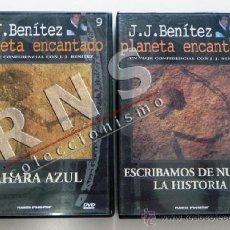 Libros de segunda mano: PLANETA ENCANTADO DOCUMENTALES DVD SÁHARA AZUL ESCRIBAMOS DE NUEVO LA HISTORIA JJ BENÍTEZ - NO LIBRO. Lote 37192077