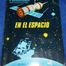 En el espacio - Libro Pop-up (1982) ¡Impreso en la U.R.S.S!