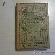 Libros de segunda mano: EL DIBUJO PARA TODOS DE VICTOR MASRIERA LIBRO DE 1944. Lote 37430557