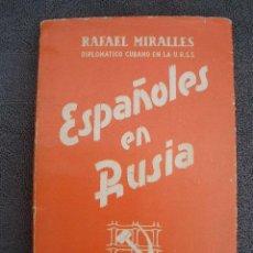 Libros de segunda mano: ESPAÑOLES EN RUSIA. POR RAFAEL MIRALLES, DIPLOMATICO CUBANO EN LA URSS. MADRID 1947. 1ª EDICIÓN. Lote 38359077