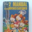 Libros de segunda mano: 2º MANUAL DE LOS JOVENES CASTORES - WALT DISNEY - EDICIONES MONTENA - 1983. Lote 38469587