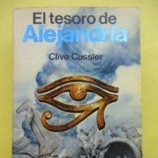 Libros de segunda mano: EL TESORO DE ALEJANDRÍA. CUSSLER. Lote 222832651