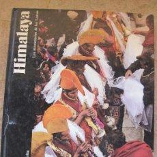 Libros de segunda mano: HIMALAYA. LOS MONASTERIOS DE LOS LAMAS. EL UNIVERSO DEL ESPIRITU.. Lote 39079187