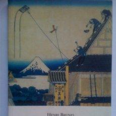 Libros de segunda mano: HENRI BRUNEL - EL AÑO ZEN - JOSÉ J. DE OLAÑETA ED.. Lote 39084485