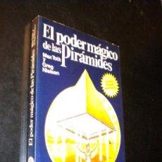 Libros de segunda mano: EL PODER MAGICO DE LAS PIRAMIDES / MAX TOTH Y GREG NIELSEN. Lote 39205308