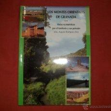 Libros de segunda mano: LOS MONTES ORIENTALES DE GRANADA RUTAS ECOTURÍSTICAS. Lote 39327221