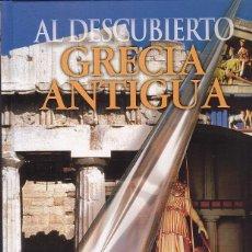 Libros de segunda mano: AL DESCUBIERTO GRECIA ANTIGUA / PETER CHRISP. Lote 39432781