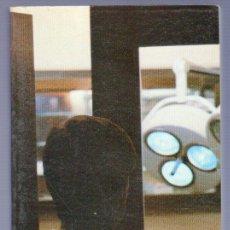 Libros de segunda mano: EL PROTOCOLO. SARAH ALLAN BORISCH. EDICIONES S. M. MADRID. 1986.. Lote 39499101