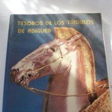 Libros de segunda mano: TESOROS DE LOS TUMULOS DE AGUIDEA. MUSEO ARQUEOLOGICO NACIONAL. Lote 39670872