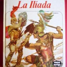 Libros de segunda mano: LA ILIADA .HOMERO .NUEVO AURIGA 1983 Nº19 FOTOS ADICIONALES. Lote 39983786