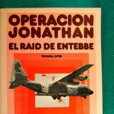 Libros de segunda mano: OPERACION JONATHAN EL RAID DE ENTEBBE UGANDA-YEHUDA OFER-ISRAEL-NETANYAHU HIJO JUDIO-1976-2ª EDICION. Lote 39950553