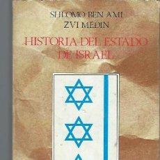 Libros de segunda mano: SHLOMO BEN AMI ZVI MEDIN, HISTORIA DEL ESTADO DE ISRAEL, EDS. RIALP, MADRID 1981. Lote 40029931