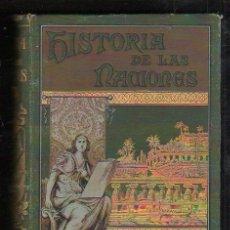 Libros de segunda mano: HISTORIA DE CALDEA POR ZENAIDA A.RAGOZIN - MADRID 1889.. Lote 40046314