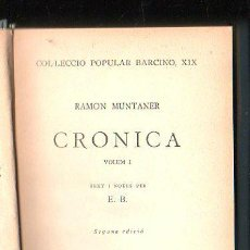 Libros de segunda mano: COLECCION POPULAR BARCINO XIX. CRONICA VOLUMEN I. RAMON MUNTANER. 2º EDICION. ESCRITO EN CATALAN. Lote 40061635