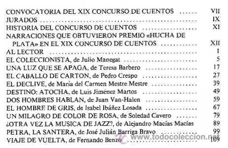 Libros de segunda mano: VARIOS AUTORES - EL COLECCIONISTA Y 10 CUENTOS MÁS (XIX CONCURSO HUCHA DE ORO) - 1985 - Foto 3 - 40075825