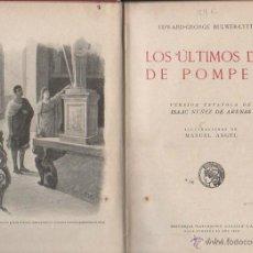 Libros de segunda mano: LOS ULTIMOS DIAS DE POMPEYA POR EDWARD-GEORGE BILWER-LYTTON. CALLEJA, MADRID. Lote 40197579