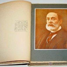 Libros de segunda mano: ZOZAYA, ANTONIO - IDEOGRAMAS - EDICIÓN HOMENAJE DE SUS LECTORES, COSTEADA POR SUSCRIPCIÓN PÚBLICA. M. Lote 38234647