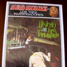 Libros de segunda mano: ALFRED HITCHCOCK LOS TRES INVESTIGADORES Nº 2 - MISTERIO DEL LORO TARTAMUDO - MOLINO 1974. Lote 38252467