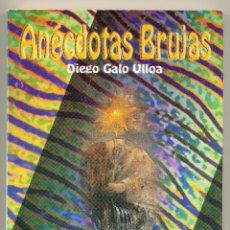 Libros de segunda mano: ANÉCDOTAS BRUJAS. LA TRADICIÓN CHAMÁNICA EN EL LINAJE DE DON JUAN -DIEGO GALO ULLOA- (CASTANEDA...). Lote 40324110
