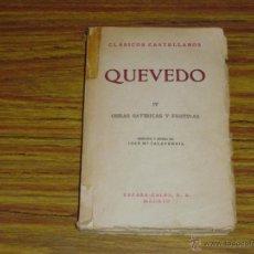 Libros de segunda mano: QUEVEDO: OBRAS SATÍRICAS Y FESTIVAS (PRÓLOGO Y NOTAS DE JOSÉ M. SALAVERRÍA). Lote 40368993