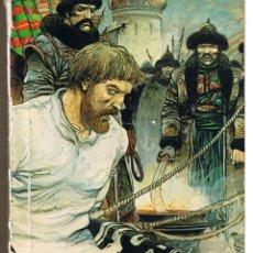 Libros de segunda mano: ALTEA JUNIOR. AVENTURAS/CLASICOS: MIGUEL STROGOFF. 2ª PARTE. ALTEA 1983. (P/D25). Lote 40427036