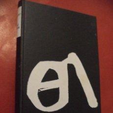 Libros de segunda mano: VENUS PRIVADA. GIORGIO SCERBANENCO. EDITORIAL NOGUER, S.A. 1ª ED. BARCELONA. 1967.. Lote 40799118