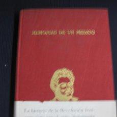 Libros de segunda mano: MEMORIAS DE UN MEDICO. ALEJANDRO DUMAS.EDICIONES ALONSO 1966. Lote 40833327