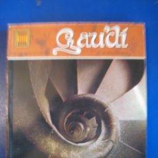 Libros de segunda mano: GAUDÍ- 150 FOTOGRAFIAS. COLECCION ARTE EN ESPAÑA... Lote 41010969