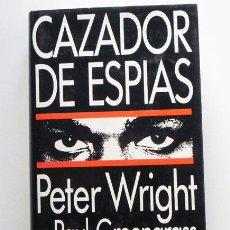 Libros de segunda mano: CAZADOR DE ESPÍAS - PETER WRIGHT - CASOS ESPIONAJE REINO UNIDO - A THACHER NO LE GUSTÓ - ESPÍA LIBRO. Lote 41455508