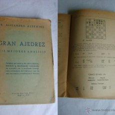 Libros de segunda mano: LIBRO ANTIGUO: GRAN AJEDREZ. MIS MEJORES ANÁLISIS. ALEKHINE. 1947. Lote 41492782