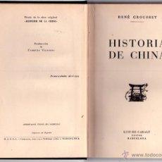 Libros de segunda mano: HISTORIA DE CHINA - RENE GROUSSET - LUIS DE CARALT EDITOR - 1ª EDICION ABRIL 1944. Lote 41560276