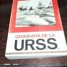 Libros de segunda mano: PIERRE GEORGE, GEOGRAFIA DE URSS, ED. TAURUS, 1967. Lote 41793820