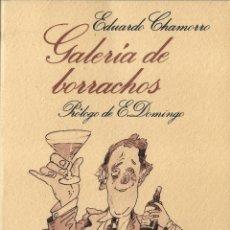 Libros de segunda mano: EDUARDO CHAMORRO : GALERÍA DE BORRACHOS. PRÓLOGO DE EUGENIO DOMINGO. ILUSTRACIONES DE JUAN BALLESTA.. Lote 128414443